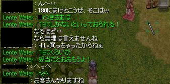 e0065378_634487.jpg