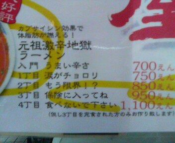 f0019586_18532936.jpg