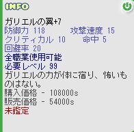 b0027699_16371034.jpg