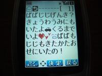 d0018704_20424140.jpg
