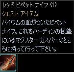 c0021908_314772.jpg