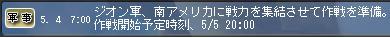 b0048714_19343372.jpg