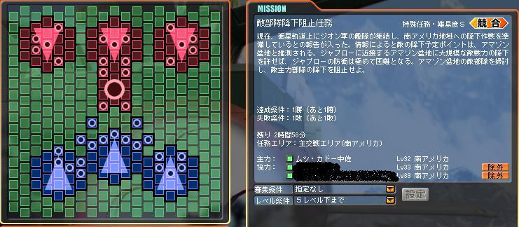 b0048714_20535582.jpg