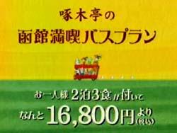 d0043823_2001849.jpg
