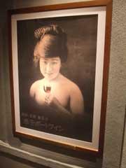 行動科学 そごう大阪店調査_b0054727_22173533.jpg