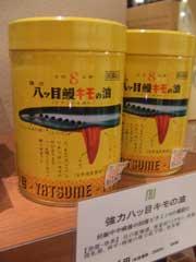 行動科学 そごう大阪店調査_b0054727_22302016.jpg
