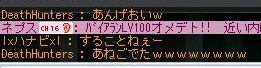 a0056241_1535097.jpg