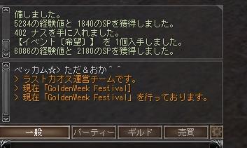 b0018548_15125581.jpg