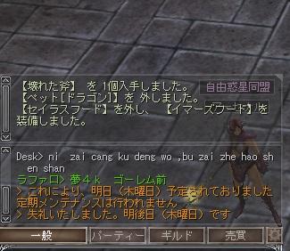 b0018548_15143669.jpg