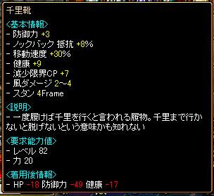 b0073151_14494038.jpg