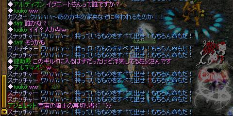 b0073151_15132177.jpg