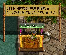 b0073151_1574856.jpg