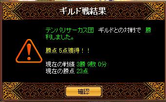 b0073151_842424.jpg