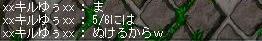 f0063568_16553166.jpg