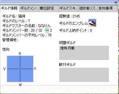 c0069371_15111134.jpg
