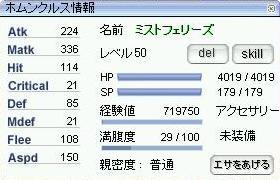 b0032787_1334257.jpg
