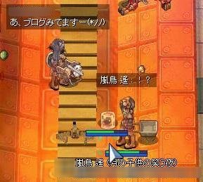 b0032787_14205316.jpg