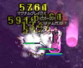 f0058287_5353666.jpg