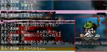 b0060390_021593.jpg