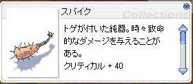 b0089090_18325118.jpg