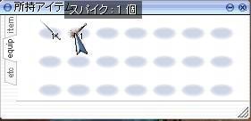 b0089090_18423832.jpg