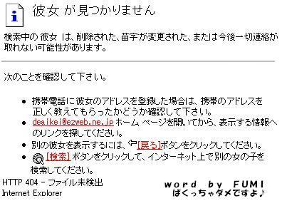 b0052195_20253310.jpg