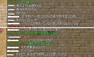 f0080899_19511521.jpg