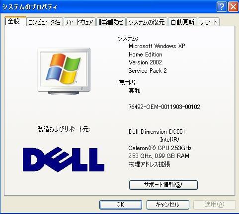 f0034511_1854183.jpg