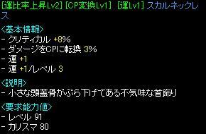 b0092912_2041066.jpg