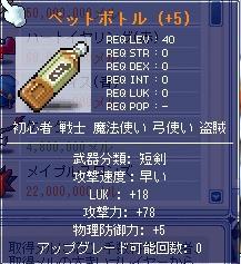 f0081816_16253045.jpg