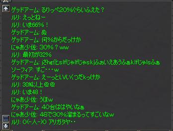 b0056117_738628.jpg