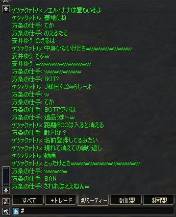 b0076720_713252.jpg