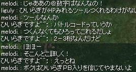 f0098925_15225717.jpg