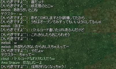 f0098925_1527451.jpg