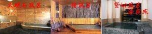 b0086427_16901.jpg