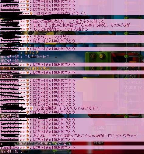 f0016533_2254027.jpg