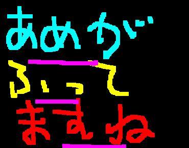 一泊最終日!_f0056935_1931509.jpg