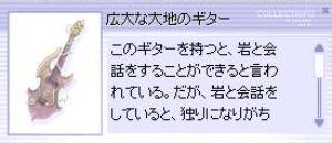 e0023445_1510401.jpg