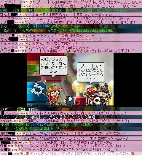 f0032647_13133758.jpg