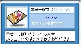 f0032647_13162839.jpg