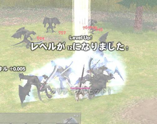e0078660_10143156.jpg