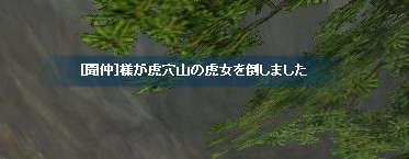 f0098965_17365084.jpg