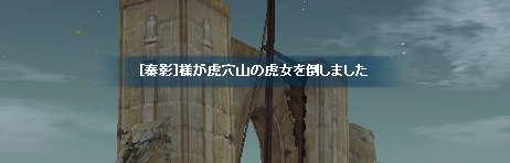 f0098965_1737293.jpg