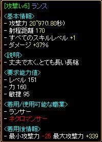 f0103065_14123557.jpg