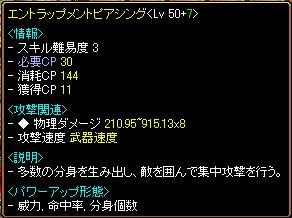 f0103065_14153810.jpg