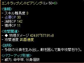 f0103065_14165563.jpg