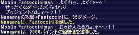 b0060876_1192982.jpg