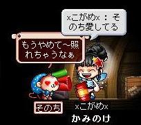 お久しぶりですヽ(' ∇' )ノ _e0039476_223511.jpg