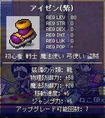 c0030580_82432100.jpg