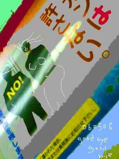 b0045292_10155010.jpg